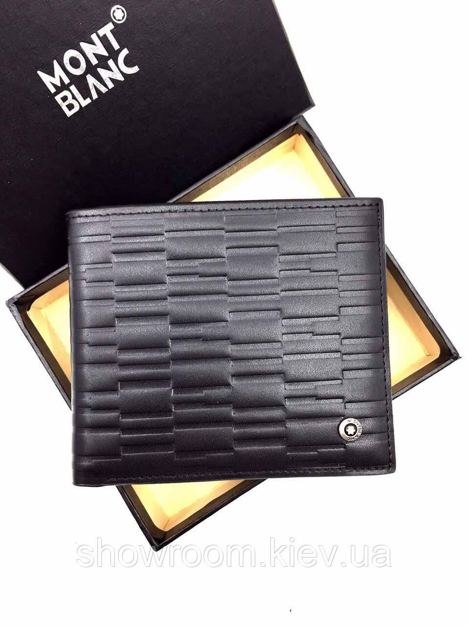 Мужское портмоне в стиле Montblanc (610) black