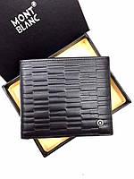 Мужское портмоне в стиле Montblanc (610) black, фото 1