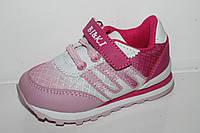 Детская спортивная обувь кроссовки оптом для девочек от фирмы Tom.m (BI-KI) 7943B (12/6пар 22-27)