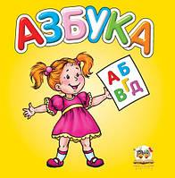 "Детская книга развивайка ""Карамелька: Абетка укр.яз"""
