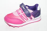 Детская спортивная обувь кроссовки оптом для девочек от фирмы Tom.m (BI-KI) 7943C (12/6пар 22-27)