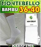 Носки женские MONTEBELLO Турция бамбук резинка кабартма 36-40 размер белые НЖД-526