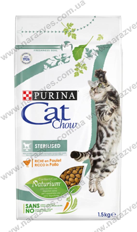 Сухой корм Purina Cat Chow Sterilised 1,5кг