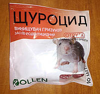 Щуроцид парафінові брикети-10шт