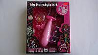 """Парикмахерский набор """"Monster High"""" детский,свет,батар.в коробке,280*230*60мм.Прибор для создания причосок Мон"""