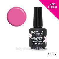 УФ гель-лак для ногтей. GL-55 new