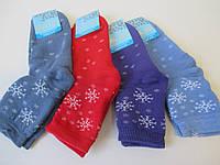 Зимние женские носочки недорого.