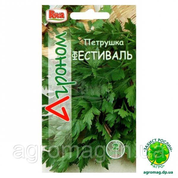 Петрушка листовая Фестиваль 10г