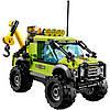 LEGO 60121 City  Вантажівка Дослідникі (Lego Сити Разведывательный грузовик Lego City60121 Volcano Exploratio), фото 2
