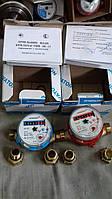 Новатор Novator счетчики холодной и горячей воды Украина (без штуцеров)