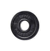 Диск обрезиненный Inter Atletika 1,25 кг