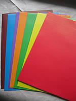 Бумага цветная, мелованная, самоклейка  А4 7 листов