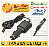 Автомобильное зарядное устройство для Microsoft Surface RT RT2 Windows  32GB (9HR-00016) авто автомобиля