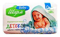 Детское туалетное мыло Шарм Baby Забота с первых дней - 70 г.