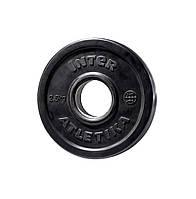 Диск обрезиненный Inter Atletika 2.5 кг