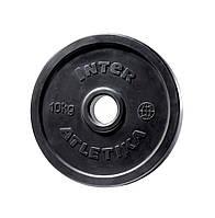Диск обрезиненный Inter Atletika 10 кг