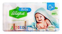 Детское туалетное мыло Шарм Baby Забота с первых дней (5х70 г.) - 350 г.
