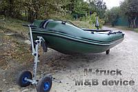 Тележка для перевозки лодок из ПВХ ( M-truck M&B device)