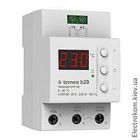 Терморегулятор для тёплого пола Terneo b20, +5...+40 С, 220-230 V AC