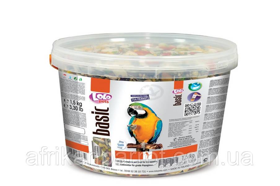 Корм для крупных попугаев LoLo Pets  PARROTS