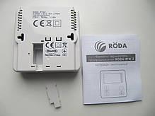 Комнатный термостат «Roda» RTW2, фото 2