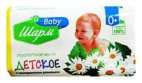 Детское туалетное мыло Шарм Baby С экстрактом ромашки - 70 г.