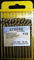 Сверло по металлу кобальтовое Р18 (HSS-Co5, Р6М5-К5) 3,2 мм