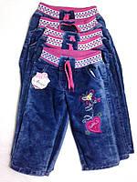 Джинсы на резинке с вышивкой  3-7 лет