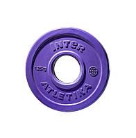 Диск обрезиненный цветной Inter Atletika 1,25 кг