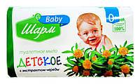 Детское туалетное мыло Шарм Baby С экстрактом череды - 70 г.