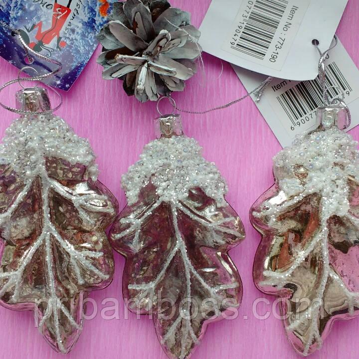 Елочное украшение Дубовый лист, 3 шт