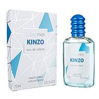 """Т/вода для женщин """"L`EAU PAR KINZO"""" 70мл (Kenzo  L'eau par) TM """"AKSA"""""""