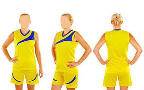 Форма баскетбольная женская желтая