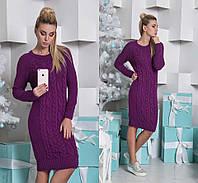 Женское теплое вязанное платье цвет фиолет. Турция