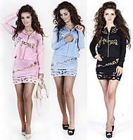 Костюм: юбка, кофта на молнии. р-ры от 42 до 54-го. 3 цвета