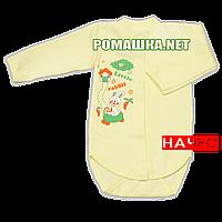 Детский боди с длинным  рукавом р. 68 с начесом ткань ФУТЕР (байка) 100% хлопок ТМ Авекс 3188 Желтый1