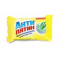 Мыло хозяйственное Антипятин 90 г