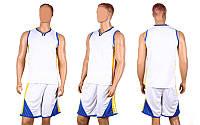 Форма баскетбольная взрослая без номера белая