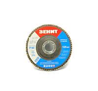 Зенит диск шлифовальный лепестковый зачистной d125 x 22,2