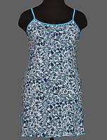 Ночная сорочка из вискозы без рукава женская (ночнушка) короткая трикотажная Украина