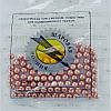 Стальные шарики для пневматики 4,5 мм 100 шт/уп омедненные