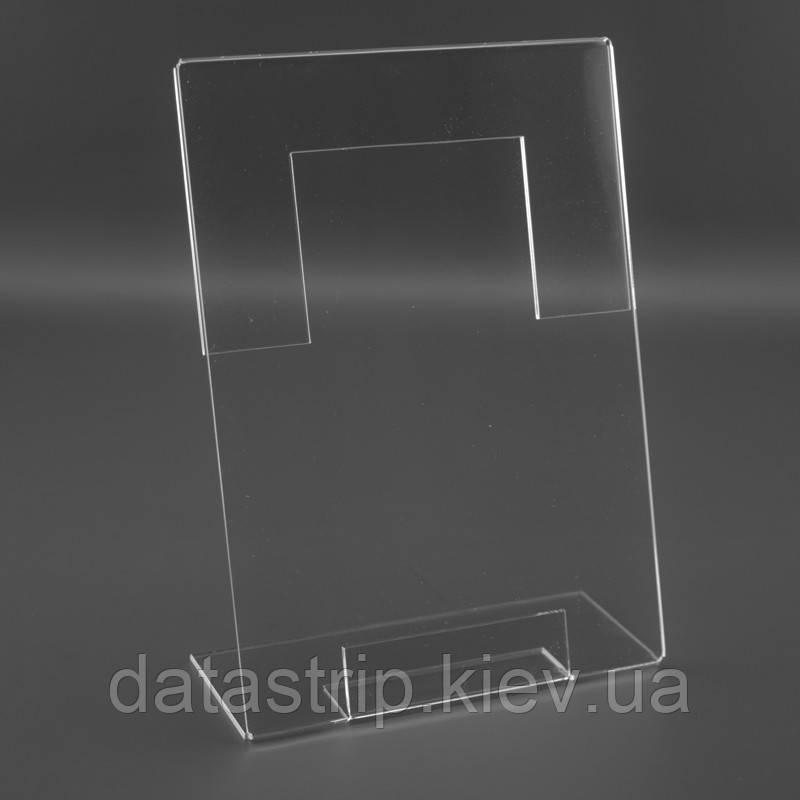 Менюхолдер L-образный А3 вертикальный