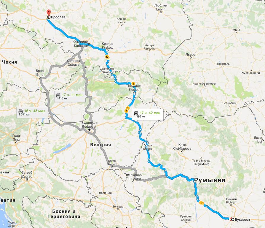 Бухарест → Вроцлав