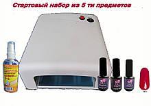 Стартовий набір для покриття гель-лаком Sofia (5 позицій).