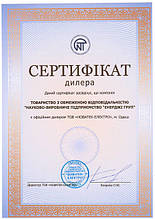 sertifikat_novatek.jpg