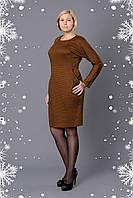 Модное рельефное платье большого размера
