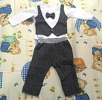 Комплект Синьор для малышей