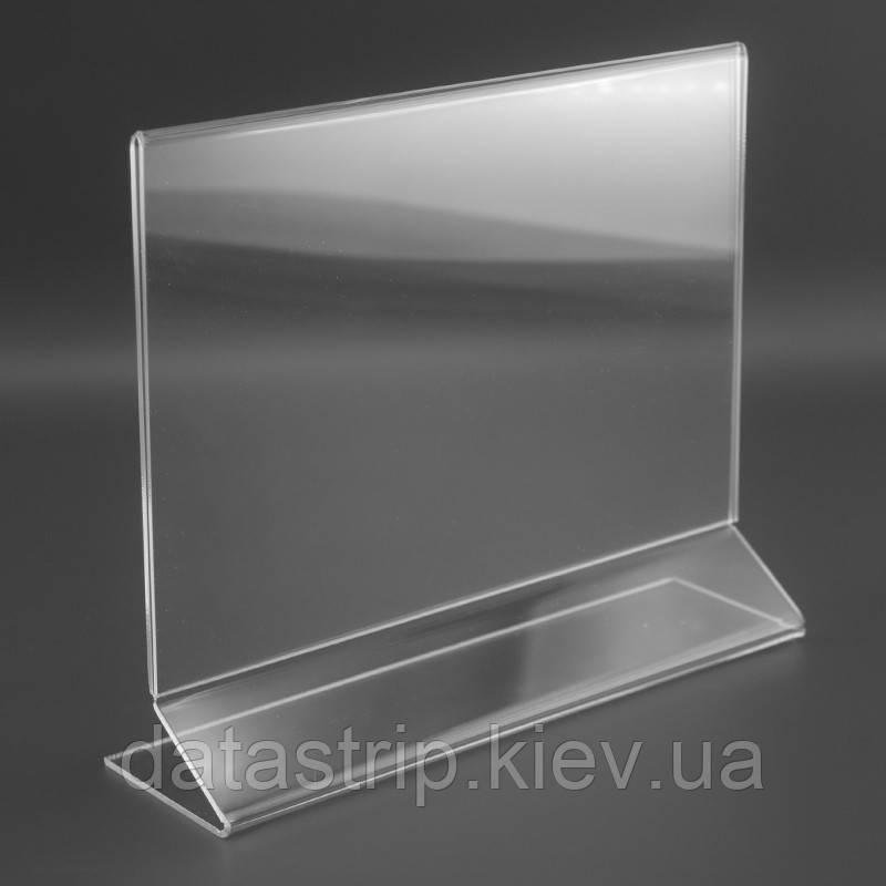 Менюхолдер Z-образная подставка А4 горизонтальный