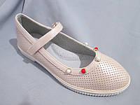 Туфли оптом подростковые для девочек, размер 31-37, перфорированные, с перепонкой и бусинами, бежевые