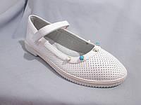 Туфли оптом подростковые для девочек, размер 31-37, перфорированные, с перепонкой и бусинками, белые